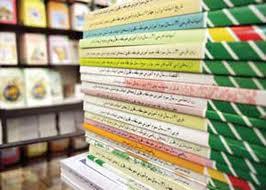 Book darsi